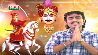 Hechako Me Bodhyo   Mavatar Male To Shura Bhathiji Jeva Maljo   Jignesh Kaviraj   Gujarati
