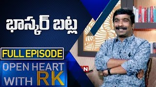 Lyricist Bhaskarabhatla Ravi Kumar | Open Heart With RK | Full Episode | ABN Telugu