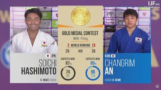 -73kg 안창림 결승전 Doha World Judo Masters 2021