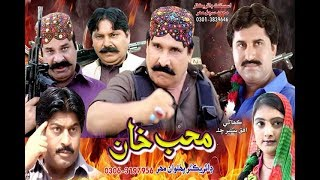 muhab khan asad qureshi part 01  new sindhi tele film 2018
