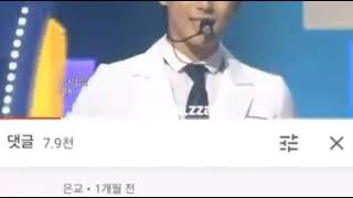 비깡 댓글보다 우낀 다른 가수들 댓글 모음집