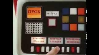 Назад в будущее - советский трейлер