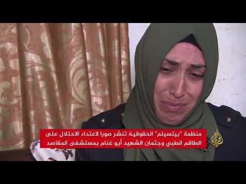 شريط يظهر اقتحام الاحتلال مستشفى بالقدس  - نشر قبل 6 ساعة