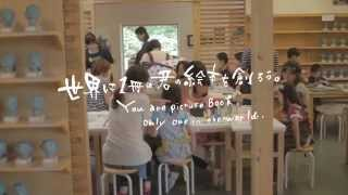 2014年8月9日に札幌芸術の森 佐藤忠良記念子どもアトリエで行なわれた、...