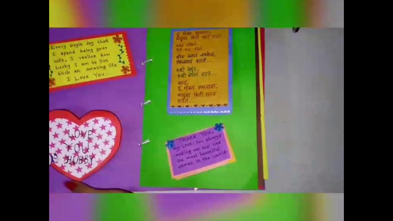 Handmade love greeting card for husband youtube handmade love greeting card for husband m4hsunfo