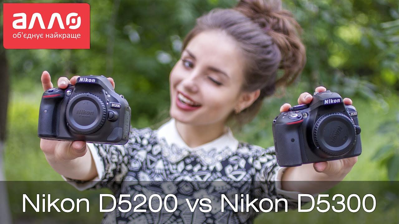 Видеобитва фотокамер Nikon D5300 и D5200