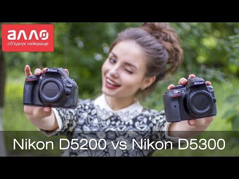 Видео-битва фотокамер Nikon D5300 и D5200
