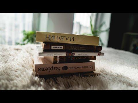 15 книг, которые я бы хотел прочесть в 20 лет