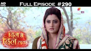 Dil Se Dil Tak 14th March 2018 द ल स द ल तक Full Episode