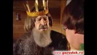 Видео прикол  СКАЗКА Царевна лягушка  Два в одном   Городок