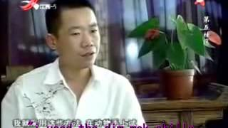 The Real Dim Mak(dian Xue) Master Xie Qiping , This Is Wu Bai Qian(five Hundreds Money) Dim Mak
