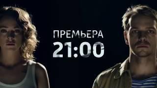 Операция Мухаббат 1, 2 серия смотреть онлайн Анонс, Премьера
