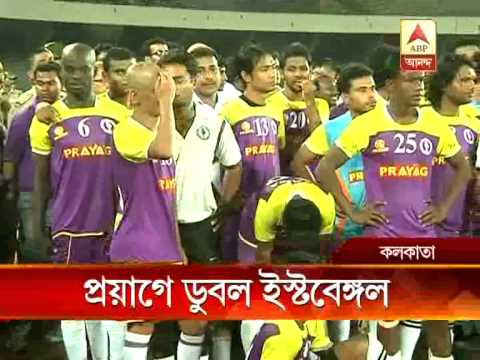 Prayag United beat East Bengal to win IFA shield