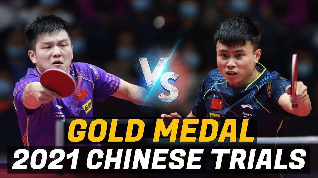 Download Fan Zhendong vs Zhou Qihao | 2021 Chinese Trials (Gold Medal)