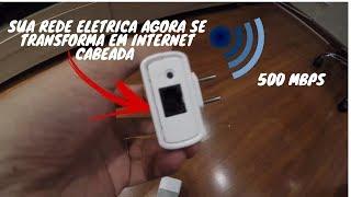INTERNET PELA REDE ELÉTRICA EM QUALQUER LUGAR DA SUA CASA COM D LINK DHP  W311AV 500 Mbps