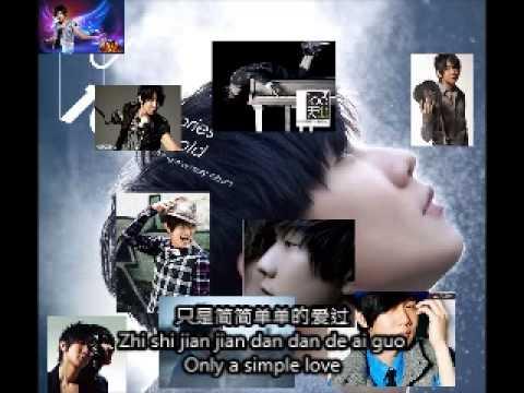 简简单单 林俊杰 - JJ LIN jian jian dan dan subtitle