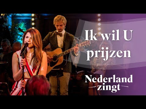 Nederland Zingt: Er is een Heer from YouTube · Duration:  1 minutes 35 seconds