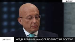 Сергей Караганов: нужно жестче сдерживать США