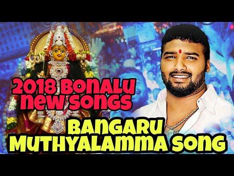 Ramnagar Akhil pailwan new song 2018 /Ramnagar Bangaru Muthyalamma song 1