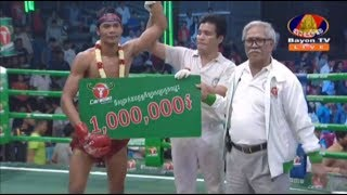 Lao Chetra Vs (Thai) Khumpichit, 02/December/2018, BayonTV Boxing | Khmer Boxing​ Highlights