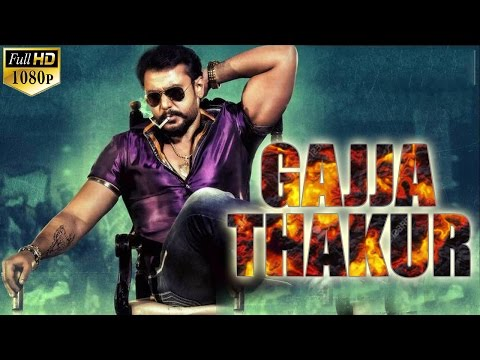 Gajja Thakur Hindi Movie || South Indian...