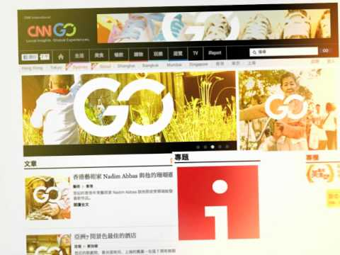 CNNGo.com TV Promo #2 - Get moving with Asia-Pacific's leading online travel and lifestyle guide