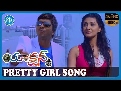 Pretty Girl  Song  Action 3D Movie  Allari Naresh  Sneha Ullal  Raju Sundaram  Shaam