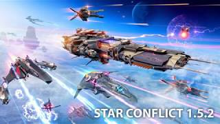 Star Conflict. 1.5.2: Zhen.Гайд.