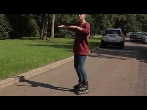 Вопрос: Как кататься на роликовых коньках задом наперед?