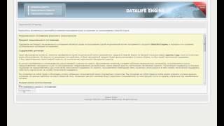 Бесплатный домен хостинг dle как перенести с хостинга на хостинг друпал