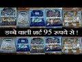 wholesale shirts market, box packing shirts,cheap price, wholesale market, in india, hindi video