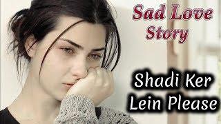 Very Sad Painful Conversation B/W Girl & Boy | Short Sad Stories