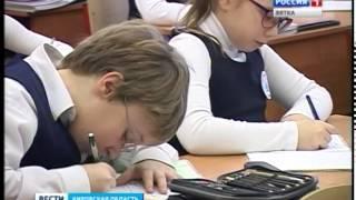 Информатизация в школе № 47 (ГТРК Вятка)