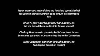 Tum Ek Gorakh Dhanda Ho: Lyrics and English Translation.mp4
