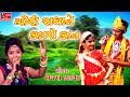 Tejal Thakor - Gori Radha Ne Kado Kan - New Krishna Song 2018