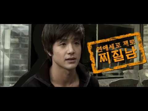 just friends korean movie trailer youtube
