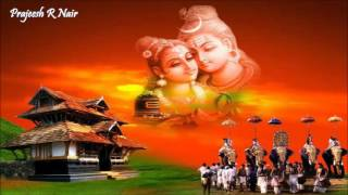 Sivameki Kshithiyake Nirayunna Bhagavante...! Ganga Theertham Vol.2 (1993). (Prajeesh)