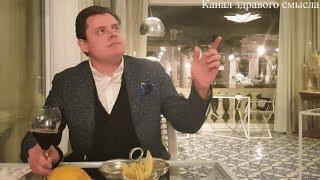 Евгений Понасенков в Сорренто призвал догнать и перегнать католическую пасху!