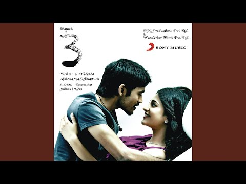 Nee Paata Madhuram (The Touch of Love)