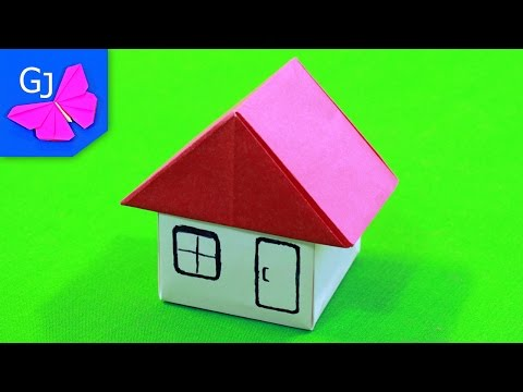 Оригами дом цель