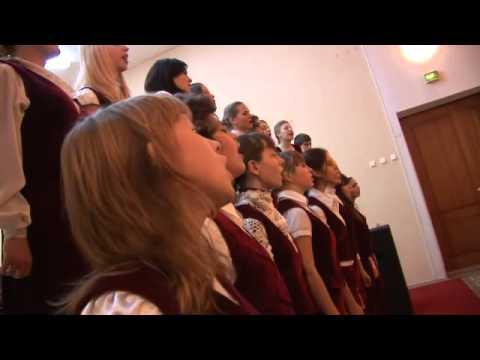 Детская музыкальная школа № 8 Волгоград