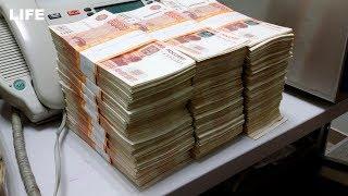 Отсудил 2 млн рублей у Минфина