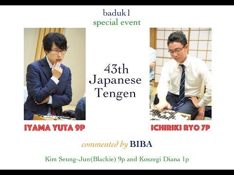 BIBA review: Iyama Yuta 9p - Ichiriki Ryo 7p (43rd Japanese Tengen, title match #1)