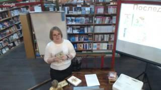 Презентация новинок от издательства Аввалон-Ло СКАРАБЕО