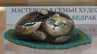 В Сочи открылась выставка кошачьих портретов. Новости Сочи Эфкате