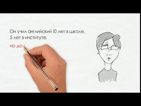 Пример рисованного видео на заказ  | sparkolpro.ru