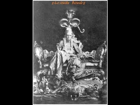 Shri Sadhguru Siddharudha kathamritha Part - 06 { 01/56 }