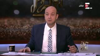 كل يوم: أزمة صنع القرار في مصر