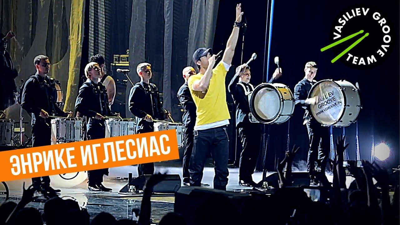 Для сотрудничества: +7 278-02-29 Группа барабанщиков Васильева Groove исполнила одну