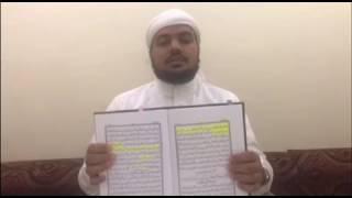 عبادات وطقوس الإسماعيلية في رمضان